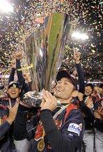 japan_wbc_champs.jpg